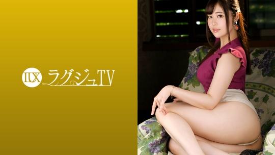 259LUXU-1174 香取沙也さん 27歳 教師