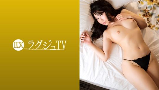 259LUXU-1175 愛 32歳 住宅ショールーム受付嬢