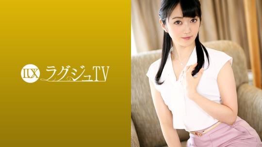 259LUXU-1176 夏目小百合 37歳 教師