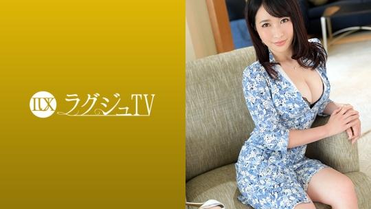 春風コウ ラグジュTV 1179(259LUXU-1178)