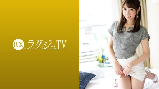 259LUXU-1180 芽衣 25歳 雑誌編集長