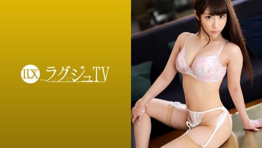七星ここ ラグジュTV(259LUXU-1188)