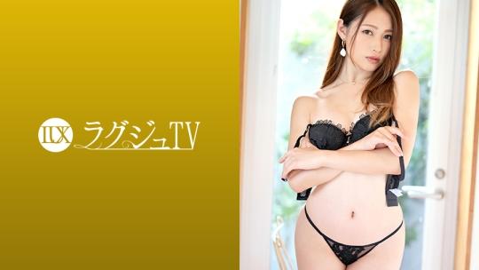 夏樹美沙 ラグジュTV 1182(259LUXU-1191)