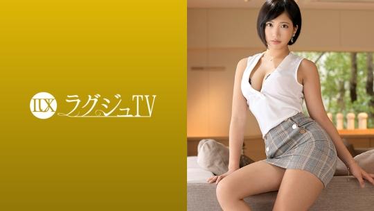 高杉麻里 ラグジュTV 1180(259LUXU-1193)