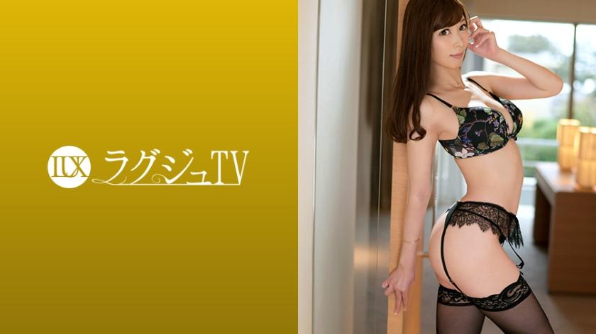 ラグジュTV 1184 元CAのスレンダー美女がラグジュに登場。開放的になった性欲に身を任せ、妖艶な笑みを浮かべながら男の体を味わい尽くす!男をその気にさせる魔性のボディを惜しげもなく晒し、本能全開でセックスを堪能する姿は必見!