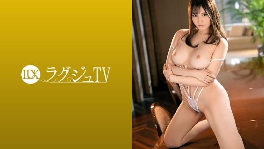 藤白桃羽 ラグジュTV 1189(259LUXU-1202)