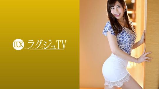 城山若菜 ラグジュTV 1190(259LUXU-1203)