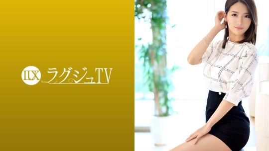 向井藍 ラグジュTV 1185(259LUXU-1204)
