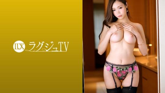 伊吹彩 ラグジュTV 1193(259LUXU-1205)