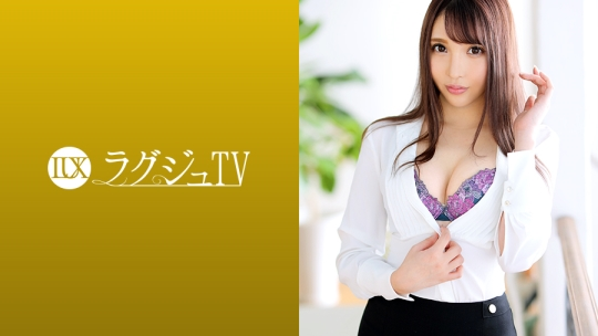 河北恵美 ラグジュTV 1199(259LUXU-1209)