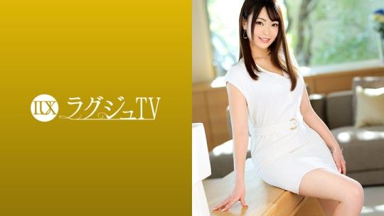 清音咲良 ラグジュTV 1205(259LUXU-1214)