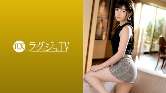 高城ひかる ラグジュTV 1201(259LUXU-1215)
