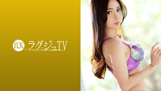霧島レオナ ラグジュTV 1202(259LUXU-1216)