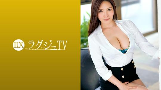野々宮蘭 ラグジュTV 1208(259LUXU-1217)