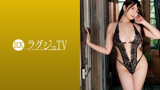 美雲あい梨 ラグジュTV 1210(259LUXU-1219)