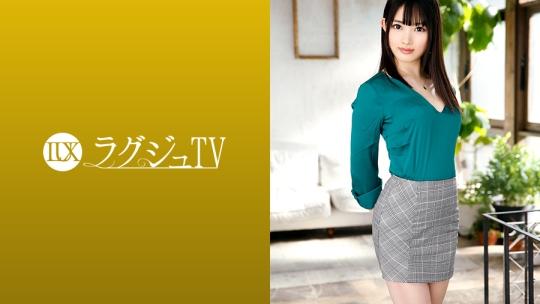 美甘りか ラグジュTV 1212(259LUXU-1225)