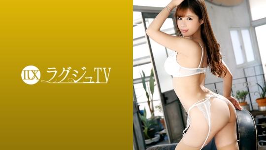 姫乃まい ラグジュTV 1214(259LUXU-1226)
