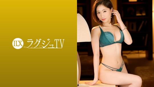 中島かほ ラグジュTV 1215(259LUXU-1228)