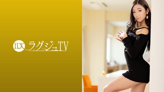 伊沢むつみ ラグジュTV 1218(259LUXU-1229)