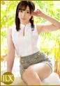 桜庭みなみ - ラグジュTV 1243 - 福良木百合香 33歳 婦人靴販売 - 百貨店勤務