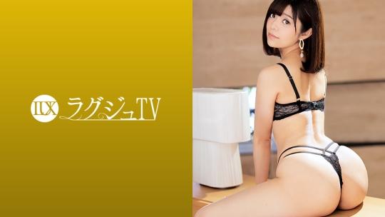 三田友梨那 ラグジュTV 1233(259LUXU-1232)