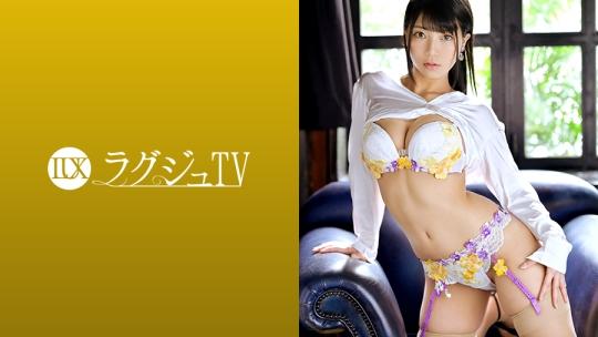 高美はるか ラグジュTV 1221(259LUXU-1233)