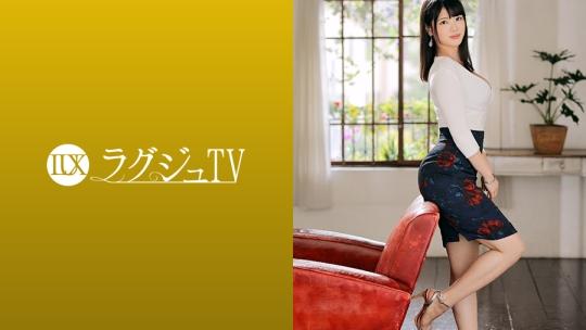 瞳みさ ラグジュTV 1222(259LUXU-1235)