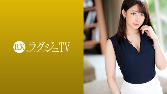 山本蓮加 ラグジュTV 1234(259LUXU-1237)