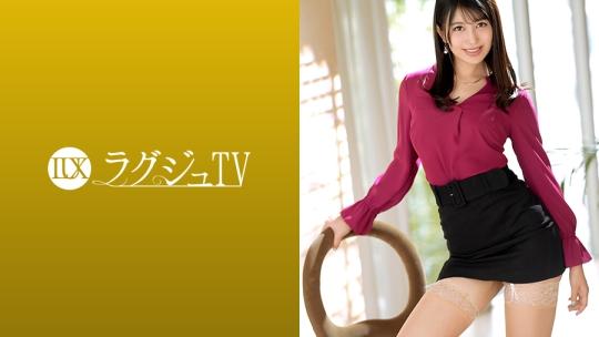 栗山絵麻 ラグジュTV(259LUXU-1240)