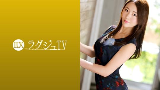美倉あやみ ラグジュTV(259LUXU-1243)