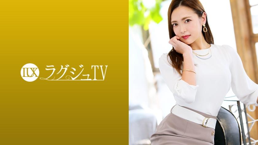 http://luxutvpremium.blog.fc2.com/サンプル画像表1