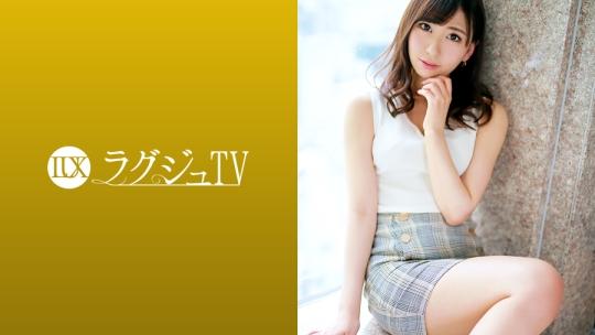 成宮ほのか ラグジュTV(259LUXU-1249)