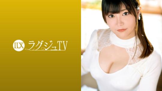 小椋綾乃 ラグジュTV(259LUXU-1256)