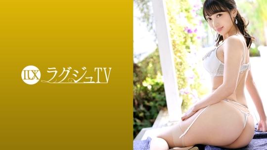 七瀬未悠 ラグジュTV(259LUXU-1259)