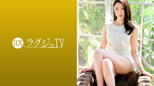 水上凪紗-ラグジュTV 1246 舞台女優がAVの世界に転身!年を重ねるにつれ高まる性欲に身体が疼く日々。普段では体験できないプロとのセックスに秘部は徐々に熱を帯び、恍惚の表情を浮かべ喘ぎまくる!(259LUXU-1265)
