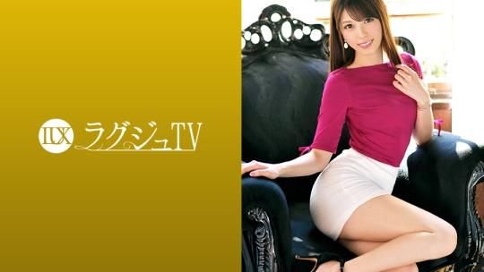あおいれな-ラグジュTV 1254 あの清楚な若手編集長が大好評につき再登場!「ナマが一番気持ちいいから…ナマの温かさを感じたいの…」高まる期待から、乳首は固く勃起して、柔毛に覆われた秘所から愛液が溢れ出る。目の前に差し出される男根を嬉しそうにしゃぶり尽くし、膣へと挿入された瞬間に歓喜のアエギをあげ快感にヨガり狂う。(259LUXU-1272)