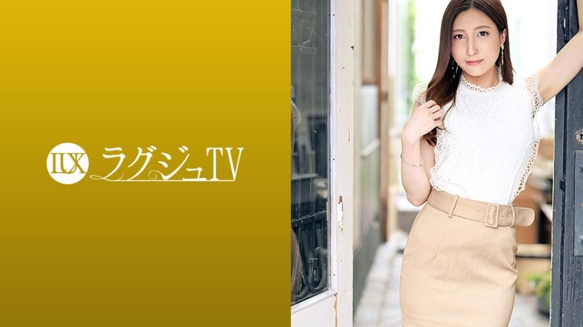 ラグジュTV 1274 極上スタイルの美しきキャビンアテンダント 259LUXU-1285