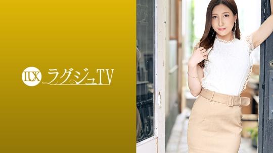 (≥o≤) - ラグジュTV 1274  - 谷口恵子 27歳 キャビンアテンダント