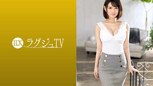 乙花イブ - ラグジュTV 1277 - 雅千佳 24歳 美容部員