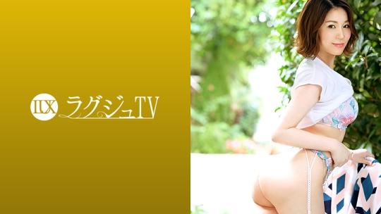 弘崎ゆみな - ラグジュTV 1328 - 伊藤真理子 33歳 会員制クラブホステス
