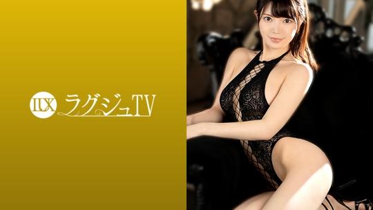 成美このは - ラグジュTV 1355 - 江口架純 25歳 読者モデル