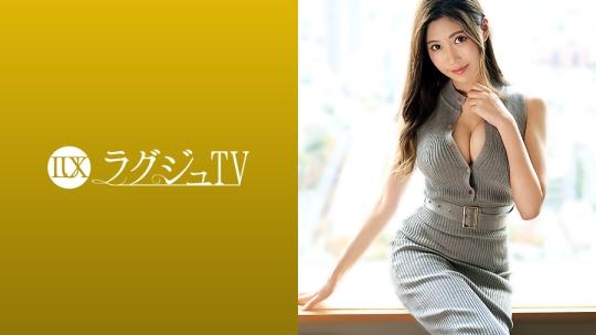 花宮あむ - ラグジュTV 1361 - 美嘉 27歳 歌手