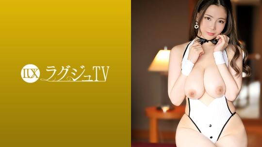 吉根ゆりあ - ラグジュTV 1358 - 吉永由梨 28歳 カジノのディーラー
