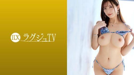 鈴木真夕 - ラグジュTV 1364 - 百合奈 29歳 美容クリニック院長