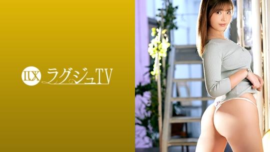 河合陽菜 - ラグジュTV 1367 - 河合絵梨 25歳 美容師