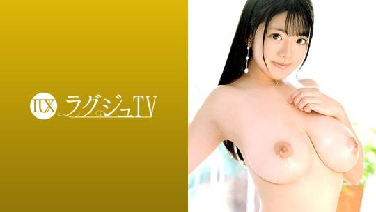 舞奈みく - ラグジュTV 1375 - 花蓮 26歳 学校教師
