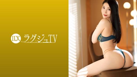 美里あいみ - ラグジュTV 1374 - 及川美里 29歳 IT企業社長
