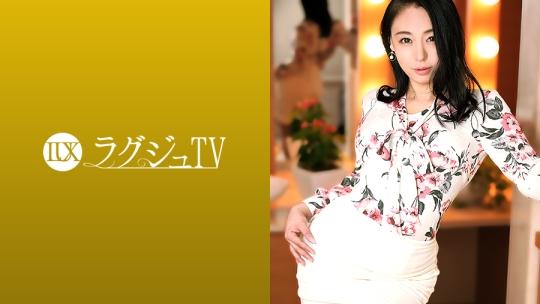 田所百合 - ラグジュTV 1384 - 柴崎由美 39歳 会長婦人