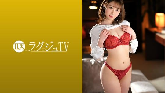 長谷川古宵 - ラグジュTV 1381 - 長谷川 26歳 ラウンドガール