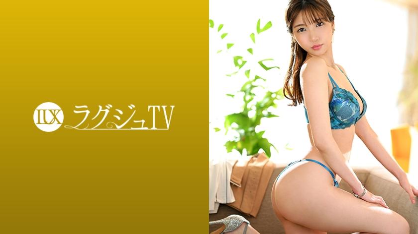 259LUXU-1400 ラグジュTV 1380 「日本人と初めてセックスしたくて…」世界を股にかける美人写真家が登場!男の性欲を掻き立てるスレンダーボディを露し、洋画のベッドシーンの如くな妖艶な性技で徹底的にご奉仕!さらに全身を迸る甘い快楽に恍惚の表情を浮かべイキまくる!